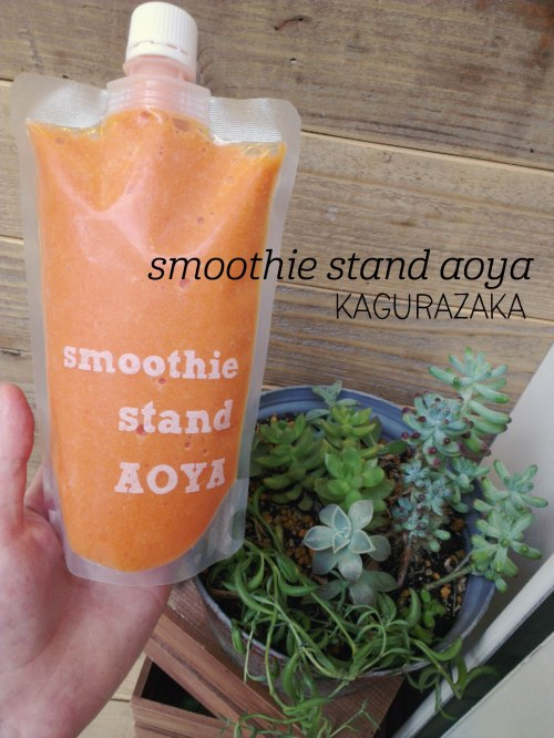 Smoothie Stand Aoya Tokyo